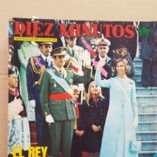 Coleccionismo de Revista Diez Minutos: REVISTA DIEZ MINUTOS. NUM. 1267. 6 DICIEMBRE 1975.- PILAR VELAZQUEZ.- DON JUAN CARLOS Y DOÑA SOFIA. Lote 156873570