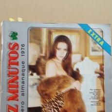 Coleccionismo de Revista Diez Minutos: REVISTA DIEZ MINUTOS. NUM. EXTRA. ALMANAQUE 1976.- PILAR VELAZQUEZ. Lote 156874474