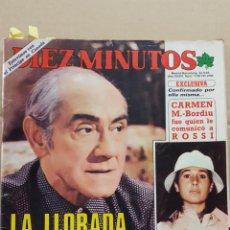 Coleccionismo de Revista Diez Minutos: REVISTA DIEZ MINUTOS.- NUM. 1726. 22 SEPTIEMBRE 1984.- MUERTE DE ISMAEL MERLO. . Lote 156876998