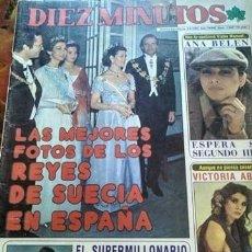 Coleccionismo de Revista Diez Minutos: DIEZ MINUTOS 1650 9 ABRIL 1983 LOS REYES DE ESPAÑA. Lote 158338734
