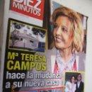 Coleccionismo de Revista Diez Minutos: DIEZ MINUTOS REVISTA Nº 3525 , MARZO 2019 TERESA CAMPOS HACE MUNDANZA SU NUEVA CASA . Lote 160413822
