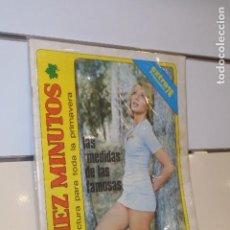 Coleccionismo de Revista Diez Minutos: REVISTA DIEZ MINUTOS EXTRA PRIMAVERA 74. Lote 168087148