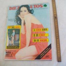 Coleccionismo de Revista Diez Minutos: REVISTA DIEZ MINUTOS NUM. Nº 1235 1975. MARISOL Y GADES-LOLA FLORES-POSTER LEE MAJORS, SOFIA LOREN. Lote 171462692