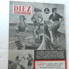 Coleccionismo de Revista Diez Minutos: REVISTA DIEZ MINUTOS Nº 104 AGOSTO 1953. EN ESTE NÚMERO: VACACIONES DIVINAS VACACIONES.... Lote 172365064