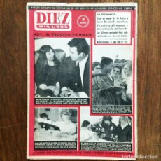 Coleccionismo de Revista Diez Minutos: DIEZ MINUTOS REVISTA - NÚMERO 459 - JUNIO 1960. Lote 174482758
