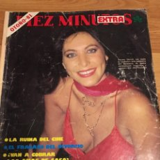 Coleccionismo de Revista Diez Minutos: DIEZ MINUTOS - EXTRA OTOÑO 1981. Lote 176499472