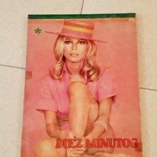 Coleccionismo de Revista Diez Minutos: EXTRA DIEZ MINUTOS LOS 100 MEJORES POSTERS 1972 COMPLETO. Lote 178223006