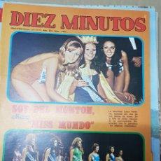 Coleccionismo de Revista Diez Minutos: REVISTA DIEZ MINUTOS 27 NOVIEMBRE 1971. Lote 179169153