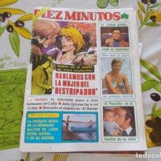 Coleccionismo de Revista Diez Minutos: REVISTA DIEZ MINUTOS Nº 1535 - AMALIA GARCIA OBREGON MIGUEL BOSE - JULIO IGLESIAS EVITA PALOMA SAN . Lote 181167151