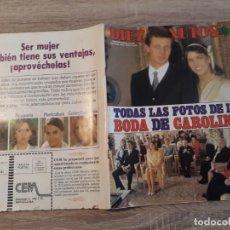Coleccionismo de Revista Diez Minutos: BODA DE CAROLINA CON POSTER..CARMEN SEVILLA.1984. Lote 186317946