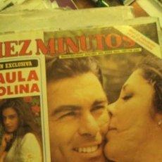 Coleccionismo de Revista Diez Minutos: REVISTA DIEZ MINUTOS 1661 ISABEL PANTOJA Y PAQUIRRI AÑO 1983. Lote 189306806