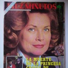 Coleccionismo de Revista Diez Minutos: DIEZ MINUTOS , 25/09/1982 , JULIO IGLESIAS , HERMANAS HURTADO , SEVE BALLESTEROS.... Lote 189919335