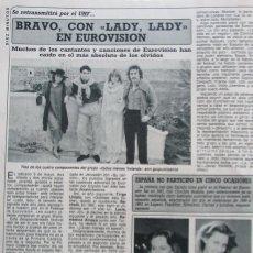 Collectionnisme de Magazine Diez Minutos: RECORTE REVISTA DIEZ MINUTOS Nº 1707 1984 GRUPO BRAVO, EUROVISION. Lote 192328705