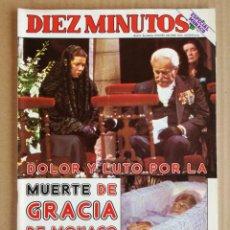 Coleccionismo de Revista Diez Minutos: REVISTA DIEZ MINUTOS 02/10/1982 , SANCHO GRACIA.. Lote 197162117