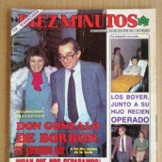 Coleccionismo de Revista Diez Minutos: REVISTA DIEZ MINUTOS 16/04/1983 ROCIO JURADO , MARISOL , BARON ROJO , PAMELA BELLWOOD.. Lote 197162483