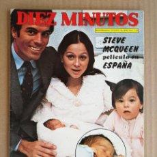 Coleccionismo de Revista Diez Minutos: REVISTA DIEZ MINUTOS 10/03/1973 POSTER PERLA CRISTAL , FELIX RODRIGUEZ D LA FUENTE , DUSTIN HOFFMAN.. Lote 197162530