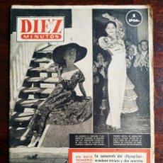 Coleccionismo de Revista Diez Minutos: UNA REVISTA DIEZ MINUTOS Nº43 DEL 22 JUNIO DEL 1952 ELIJA ENTRE 16 NÚMEROS DISTINTOS TODO DEL AÑO 52. Lote 199126808
