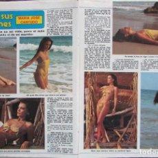 Coleccionismo de Revista Diez Minutos: RECORTE REVISTA DIEZ MINUTOS Nº 1617 1982 MARÍA JOSÉ CANTUDO. Lote 199150456