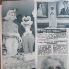 Collectionnisme de Magazine Diez Minutos: RECORTE REVISTA DIEZ MINUTOS Nº 1946 1988 MARTA SANCHEZ. Lote 204755708