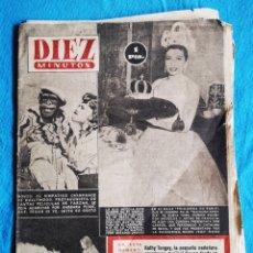 Coleccionismo de Revista Diez Minutos: DIEZ MINUTOS - N°91 - 24 05 1953. Lote 205150410