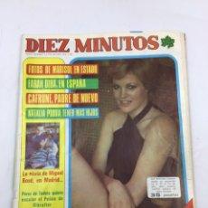 "Coleccionismo de Revista Diez Minutos: REVISTA ""DIEZ MINUTOS "" 1976. Lote 205556225"