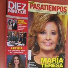 Coleccionismo de Revista Diez Minutos: DIEZ MINUTOS REVISTA Nº 3581 - ABRIL 2020 - MARIA TERESA CAMPOS , MALU , LETIZIA , DANI ROVIRA. Lote 205835776