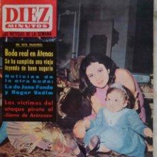 Coleccionismo de Revista Diez Minutos: DIEZ MINUTOS. Nº 683. SEPTIEMBRE 1964. JANE FONDA. ROGER VADIM. SANDRA MILO... REVISTA. Lote 206193805
