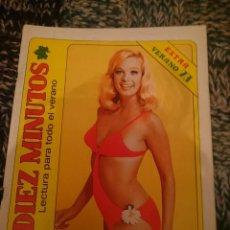 Coleccionismo de Revista Diez Minutos: DIEZ MINUTOS - EXTRA VERANO 1973 -INMA DE SANTIS. Lote 207436520