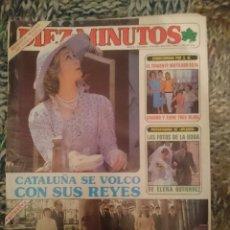 Coleccionismo de Revista Diez Minutos: DIEZ MINUTOS - N 1555 - 13 JUNIO 1981 - INMA DE SANTIS - MARIBEL MARTIN - AMANDA LEAR. Lote 209300280