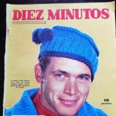 Coleccionismo de Revista Diez Minutos: REVISTA DIEZ MINUTOS Nº 1101 CANTINFLAS ROMINA POWER SUSANA MAYO MARIA NEVADO GINA LOLLOBRIGIDA. Lote 213961115