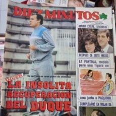 Coleccionismo de Revista Diez Minutos: REVISTA DÍEZ MINUTOS AÑO 1984 EL SUMARIO FOTOGRAFIADO. Lote 218092627