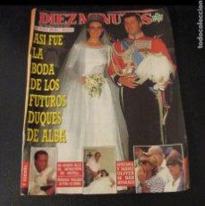 Coleccionismo de Revista Diez Minutos: 26-6-88. DIEZ MINUTOS. BODA DUQUES ALBA. MATILDE SOLÍS. CARLOS FITZ-JAMES.. Lote 219142228