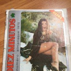 Coleccionismo de Revista Diez Minutos: DIEZ MINUTOS - EXTRA 1975 - MARÍA JOSÉ CANTUDO. Lote 220633141