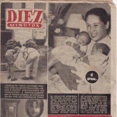 Coleccionismo de Revista Diez Minutos: REVISTA DIEZ MINUTOS Nº - 264 -- 16 - SEPTIEMBRE 1956. Lote 221908091