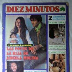 Coleccionismo de Revista Diez Minutos: REVISTA DIEZ MINUTOS Nº 1526 NOVIEMBRE 1980 LAS FOTOS DE LA HIJA DE ANGELA MOLINA. Lote 225255055