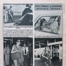 Coleccionismo de Revista Diez Minutos: RECORTE REVISTA DIEZ MINUTOS Nº 1203 1974 SORAYA ESFANDIARI. Lote 228038540