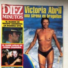Coleccionismo de Revista Diez Minutos: DIEZ MINUTOS 2399 VICTORIA ABRIL BARBARA REY ANTONIO DAVID ROCIO CARRASCO JOAQUIN CORTES 1997. Lote 229107165