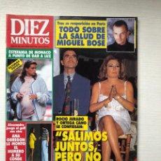 Coleccionismo de Revista Diez Minutos: DIEZ MINUTOS 2150 ROCIO JURADO MIGUEL BOSE MARTA SANCHEZ DALILA PANTOJA JULIO ROBLES. Lote 229110600