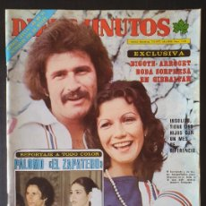 Collectionnisme de Magazine Diez Minutos: REVISTA DIEZ MINUTOS Nº 1341 POSTER AMEDIO - CARMEN SEVILLA. Lote 234150580