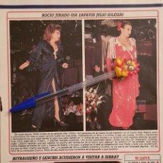 Collectionnisme de Magazine Diez Minutos: REPORTAJE ROCIO JURADO. REVISTA DÍEZ MINUTOS 29/07/87. Lote 236451205