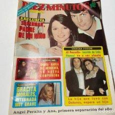 Coleccionismo de Revista Diez Minutos: DIEZ MINUTOS ENERO 1980 SAN BASILIO SARA MONTIEL BARBARA REY HOMBRE RICO HOMBRE POBRE BEE GEES. Lote 243521180