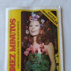 Coleccionismo de Revista Diez Minutos: REVISTA DÍEZ MINUTOS EXTRA PRIMAVERA 73,POSTER ROCIO JURADO. Lote 253074715