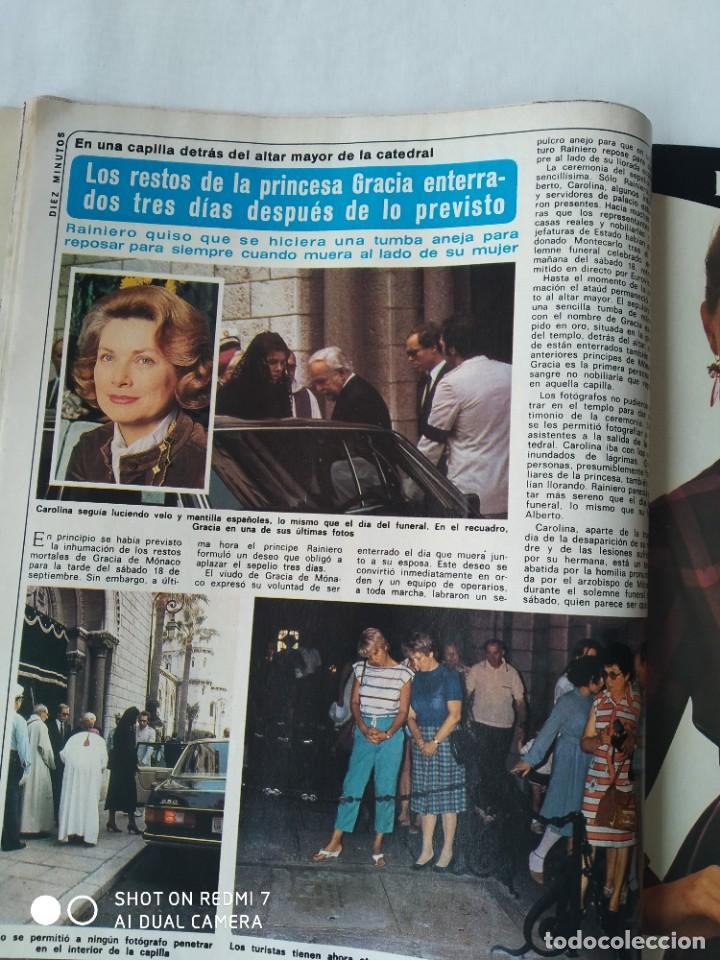 Coleccionismo de Revista Diez Minutos: Revista Díez minutos 9/10/82,Grace de Monaco,Bobby Ewing,Miss España,XXX S.Sebastian festival - Foto 5 - 253466395
