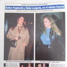 Coleccionismo de Revista Diez Minutos: RECORTE REVISTA DIEZ MINUTOS N.º 2158 1993 ESTHER KOPLOWITZ Y BEBA LONGORIA. Lote 254986545