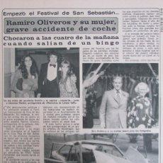 Coleccionismo de Revista Diez Minutos: RECORTE REVISTA DIEZ MINUTOS N.º 1465 1979 RAMIRO OLIVEROS, 2 PGS. Lote 254988845