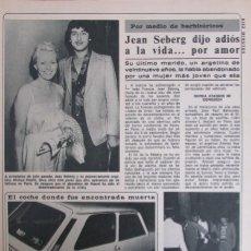 Coleccionismo de Revista Diez Minutos: RECORTE REVISTA DIEZ MINUTOS N.º 1465 1979 SUICIDIO JEAN SEBERG 3 PGS. Lote 254989170