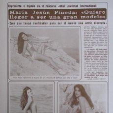 Coleccionismo de Revista Diez Minutos: RECORTE DIEZ MINUTOS N.º 1465 1979 MARÍA JESÚS PINEDA. MIIS JUVENTUD INTERNACIONAL. 3 PG Y POSTER. Lote 254990695