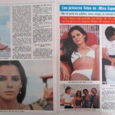 Coleccionismo de Revista Diez Minutos: RECORTE REVISTA DIEZ MINUTOS N.º 1465 1979 MISS ESPAÑA. LOLA FORNER. 3 PGS. Lote 254992220