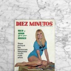 Coleccionismo de Revista Diez Minutos: DIEZ MINUTOS - 1970 - GELA GEISLER, CARMEN SEVILLA, ROCIO DURCAL Y JUNIOR, MARIA SILVA, GUESS WHO. Lote 261821435