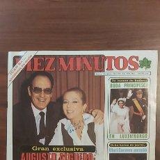 Coleccionismo de Revista Diez Minutos: REVISTA DIEZ MINUTOS 1540 AMPARO MUÑOZ MARIVI DOMINGUIN TERESA Y SUS MUÑECOS COMPLETA. Lote 261900895